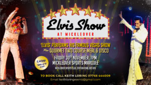 Marquee Elvis Banner web