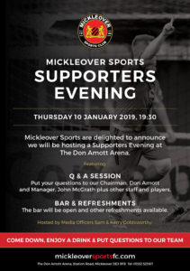 MSC-Supporters-Evening-web